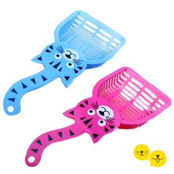 Cats Kedi Kum Küreği
